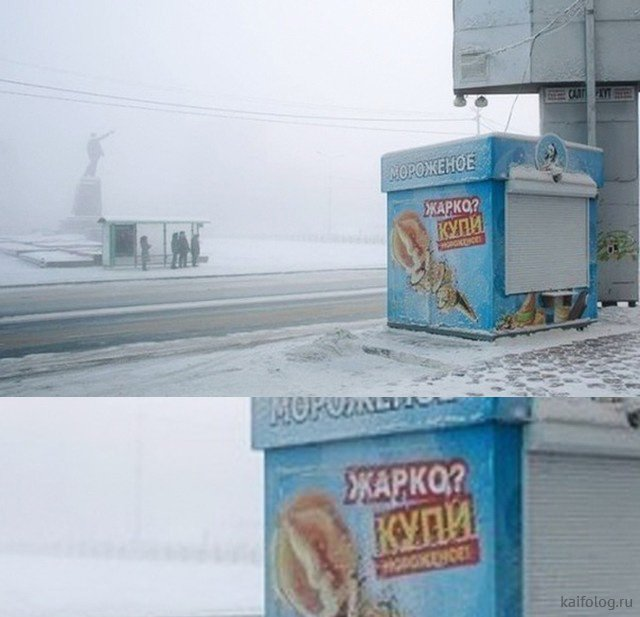 Ну вот и пришла русская зима - подборка зимних приколов