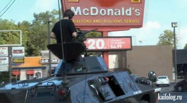 Приколы про Макдональдс