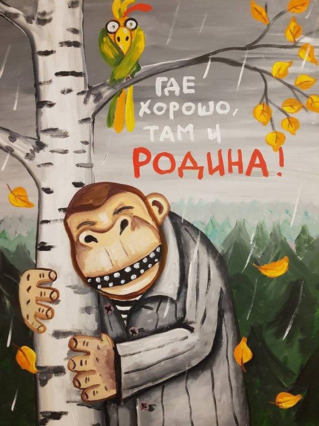 Сюрреалистичные картины художника Васи Ложкина