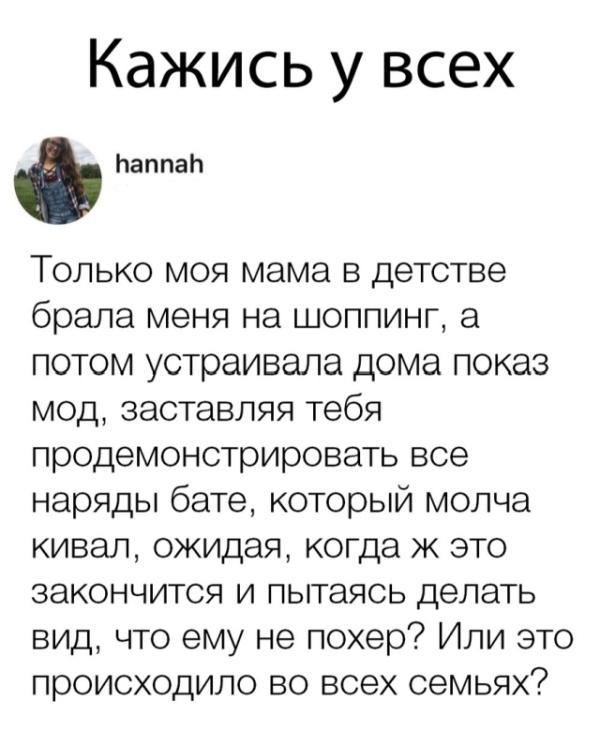 Свежий сборник фотоприколов и смешных картинок