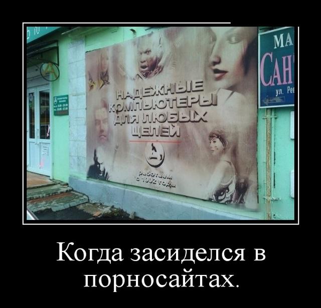Про друга, правду и скорую помощь от ЖКХ - русские демотиваторы