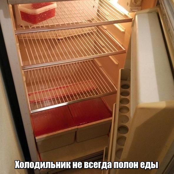Как живут холостяки