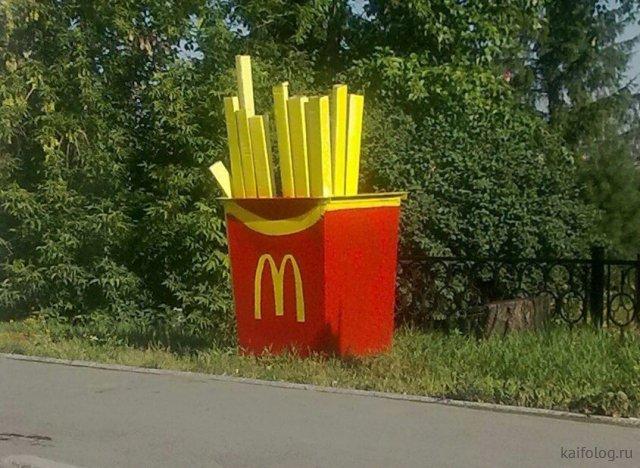 Сделано в России - подборка русского креатива