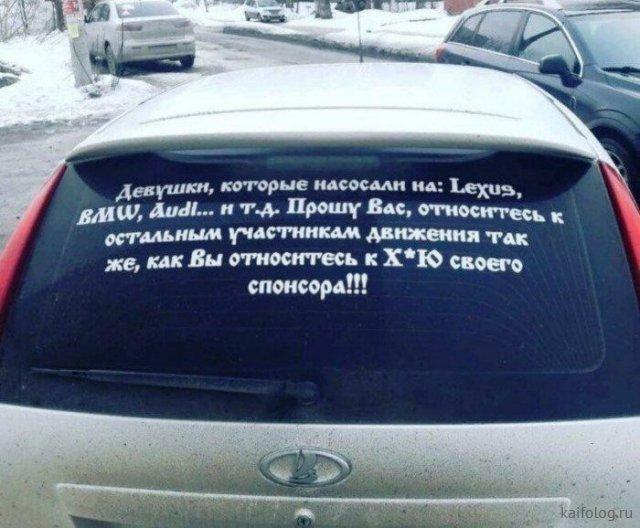 Русские приколы, бессмысленные и беспощадные. Смешные картинки