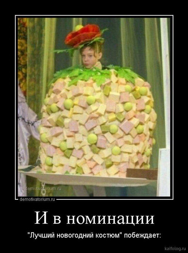 Сборник новогодних смешных демотиваторов