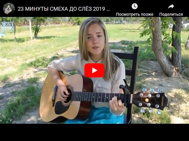 Лучшие русские видеоприколы - 23 минуты смеха до слез