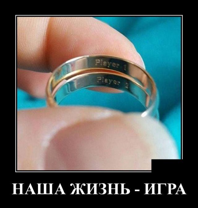 Про суть медицины, обручальное кольцо и 7 грехов - свежие демотиваторы
