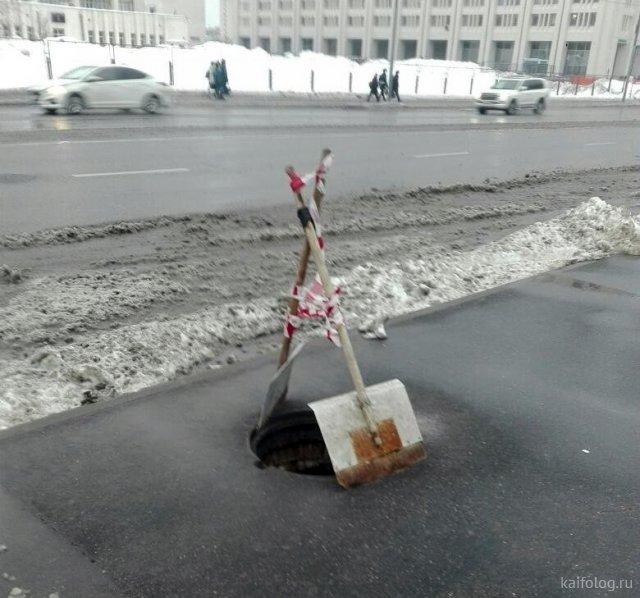 Русские приколы - подборка ржачных фотографий со всей страны