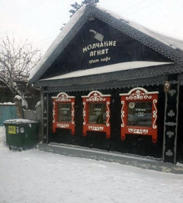 Поборка приколов в последний день зимы