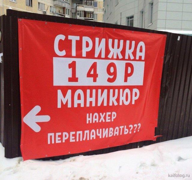И вновь Россия - сборник прикольных картинок