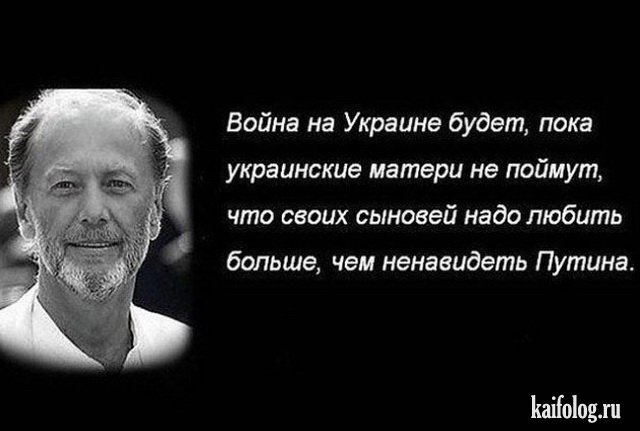 Цитаты Михаила Задорнова. Жизненные вещи
