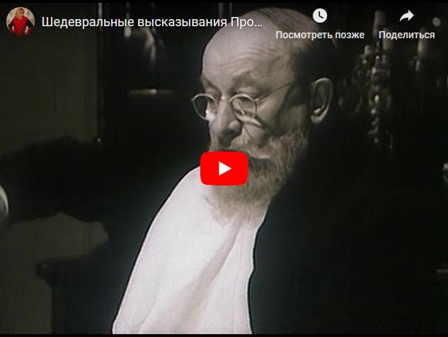 Шедевральные высказывания профессора Преображенского