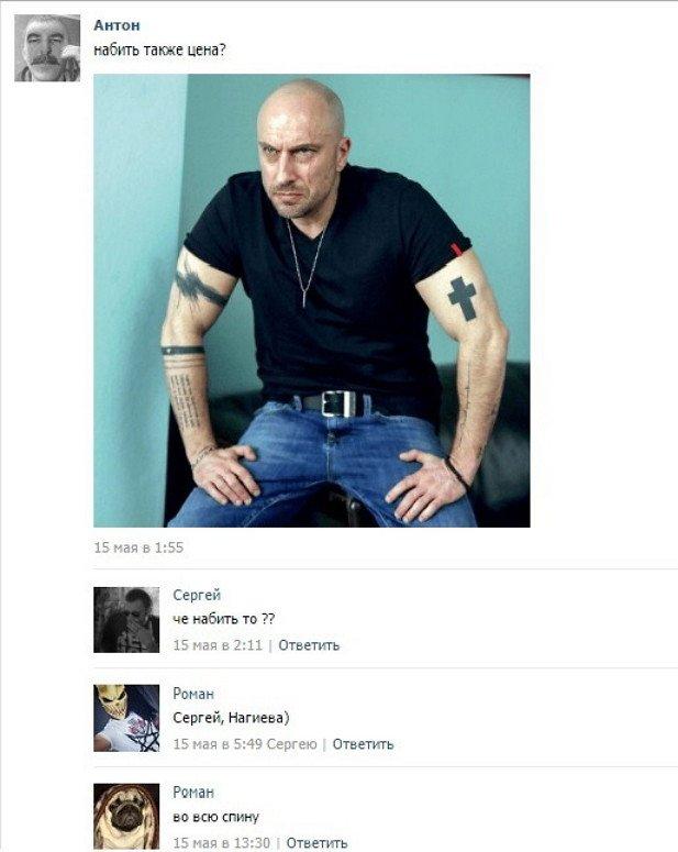Подборка приколов из социальных сетей - веселые комментарии