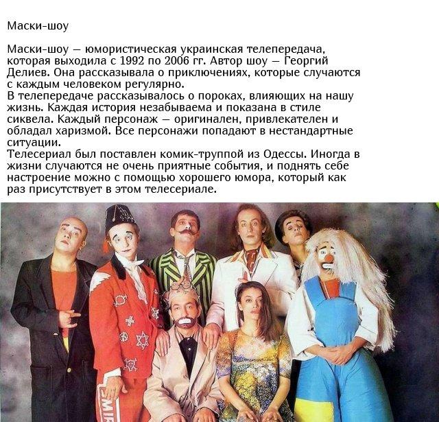 Самые известные телепередачи 90-х годов