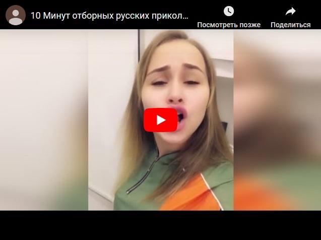Подборка новых лучших приколов и смешных видео за апрель 2019