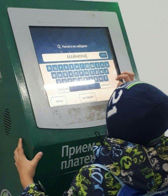 Свежий сборник прикольных картинок и фотографий на пятницу