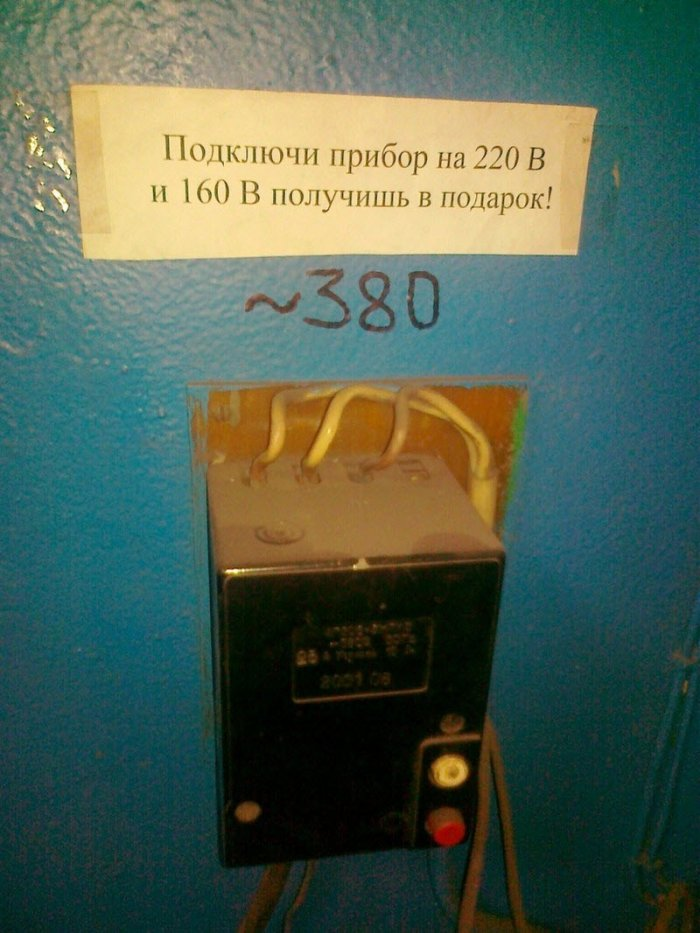 Веселые фото с российских просторов