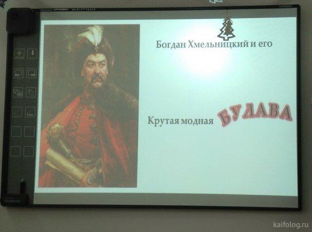 Самые странные презентации