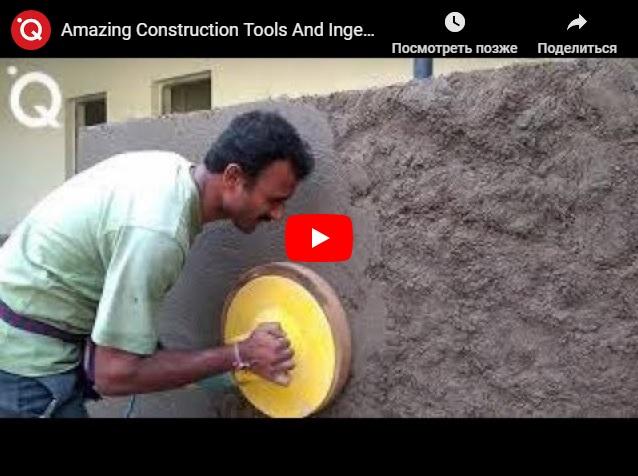 Самые интересные строительные инструменты