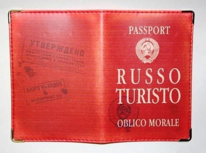 Смешная история про паспорт