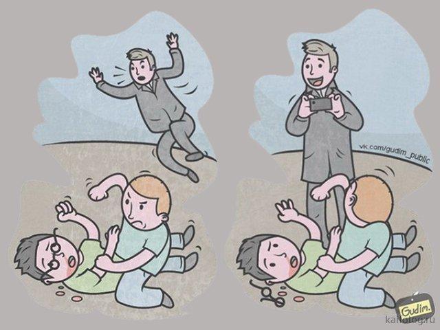 Подборка веселых иллюстраций