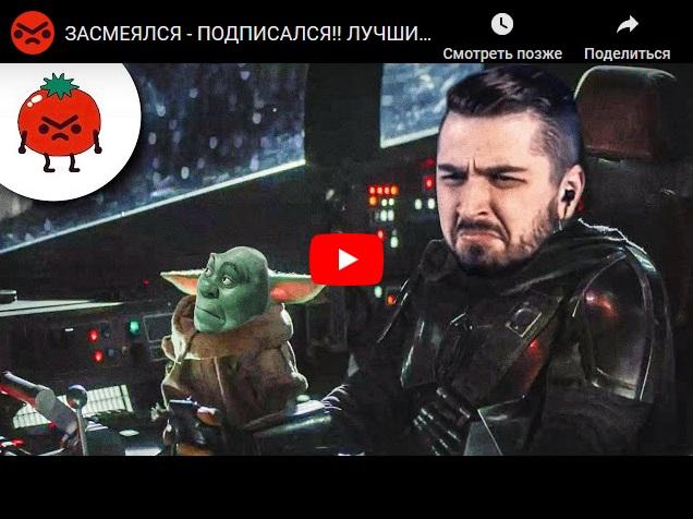 361 секунда смеха - лучшие видеоприколы